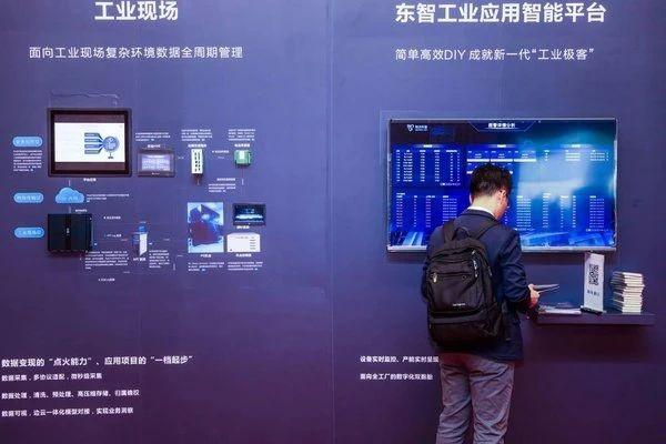 工业互联网,人工智能,新基建,格创东智,工业应用智能平台,工业互联网平台,IOT平台,TCL,预测性维护,虚拟量测,AOI,